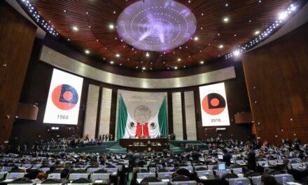 ¡Que listos! Diputados se aprueban bono de  209 mil pesos para fin de año